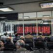متولیان بازار سهام در تور مخالفان هدفدار بازار بدهی